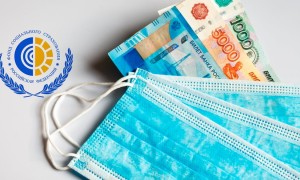Возмещения расходов в ФСС в 2020 году – документы, сроки и порядок