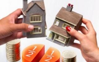 Ипотека при разводе супругов: как делится ипотечная квартира ?
