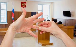 Заявление о расторжении брака в суд без детей и имущества образец