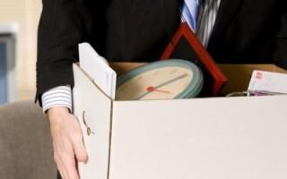 Утрата работоспособности – основание для увольнения по состоянию здоровья