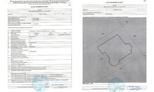 Особенности купли-продажи земельного участка с домом и необходимые документы для проведения сделки