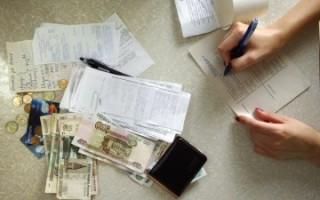 Как меньше платить за коммунальные услуги