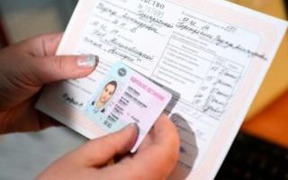 Как восстановить потерянные права в 2020 году — что делать при утере водительского удостоверения