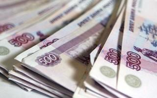 Материнский капитал (МК) – единовременная выплата, размер, обналичить, на что можно потратить
