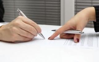 Развод через ЗАГС: обязательные условия и алгоритм проведения процедуры