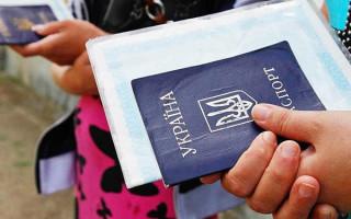 Процедура оформления регистрации для граждан Украины в РФ