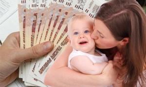 На что можно потратить материнский капитал в 2020 году (использовать)