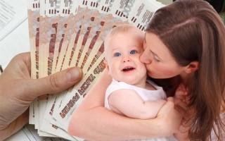 Материнский капитал на первого ребенка: правила, условия, новости 2020 года
