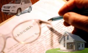 Какие налоги и пошлины платятся при вступлении в наследство: квартиры, дома и пр.?