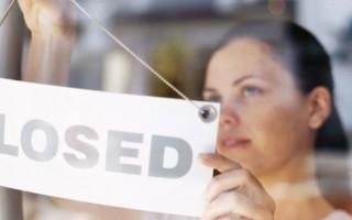 Как правильно закрыть ИП без сотрудников