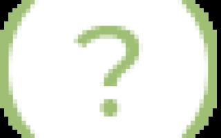 Договор купли-продажи земельного участка (продавец – физическое лицо, покупатель – юридическое лицо) – бланк 2020