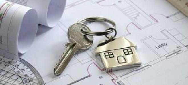 Перепланировка квартиры в ипотеке