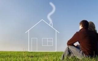 Какие документы нужны для программы «Молодая семья»? Пособия, льготы, субсидии в 2020 году – консультации экспертов