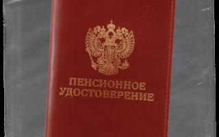 Какой стаж нужен для пенсии для женщин в россии в 2020 году: особенности начисления
