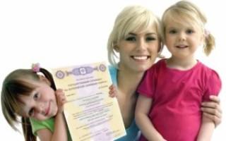 Основные условия и принципы покупки жилья с использованием сертификата на материнский капитал