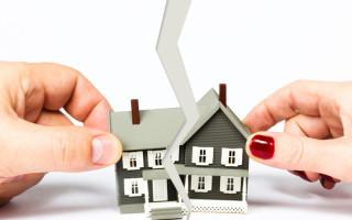 Как разделить доли в частном доме