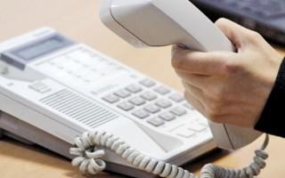 Обращение нагорячую линию прокуратуры по телефону доверия