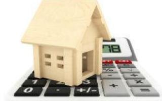 Возврат подоходного налога при строительстве частного дома: как вернуть, документы для налоговой