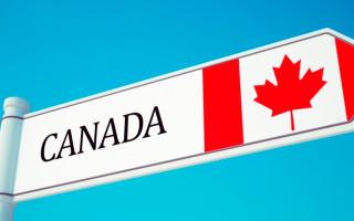 Как иммигрировать в Канаду: особенности