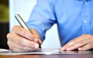 Обращение впрокуратуру сзаявлением опроведении проверки