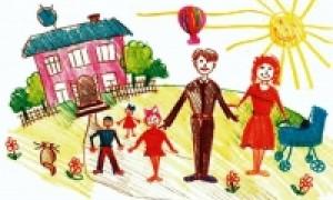 Какие положены пособия и выплаты многодетным семьям в 2020 году