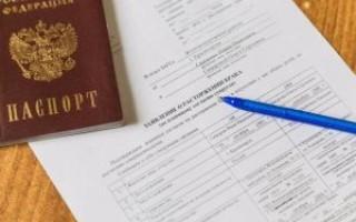 Как оформить заявление о разводе в ЗАГСе одностороннем порядке