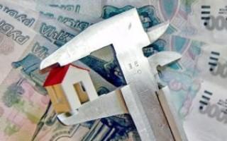 Может ли быть беспроцентная ипотека для многодетных семей по госпрограмме поддержки в 2020 году, или нет?