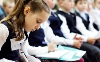 Временная прописка ребенка для школы