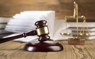 Как составить ходатайство оприостановлении судебного производства