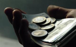 Оплата госпошлины поадминистративному иску