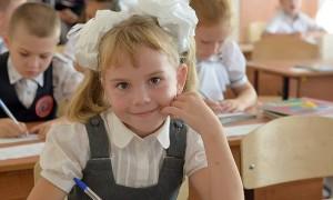 Бесплатное питание в школе многодетным семьям в Москве и Московской области в 2020 году
