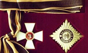 Георгиевская лента: история появления и что символизирует