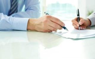 Порядок действий и необходимые документы для снятия обременения по ипотеке