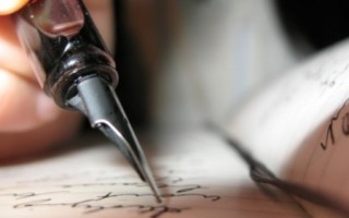 Как написать письмо сжалобой губернатору
