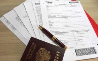 Возврат подоходного налога при покупке квартиры сроки