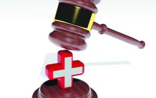 Обращение кюристу помедицинским спорам