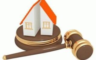 Правила составления и нюансы образца искового заявления о разделе имущества после развода
