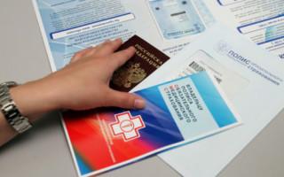 Можно ли получить полис ОМС без прописки