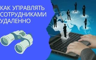 Как вести бухгалтерию ООО самостоятельно в 2021 году