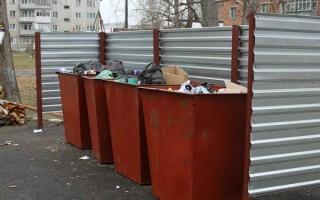 Какие существуют тарифы на вывоз мусора для населения