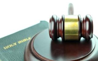Как оспорить наследство (оспаривание) в 2020 году – по закону, по завещанию, на квартиру, после смерти, через суд