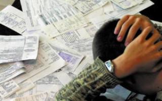 Задолженность по квартплате: по адресу через интернет, чем грозит, что будет, если не платить, суд, приставы, срок исковой давности,