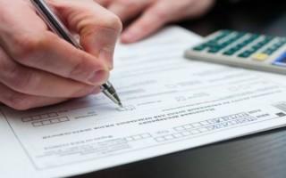 Сроки для налогового вычета в 2020 году при покупке квартиры