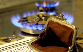 Как производится оплата газа по номеру лицевого счета