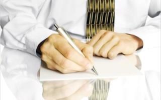 Кому положен и как оформить ежегодный оплачиваемый дополнительный отпуск? Перечень профессий и должностей
