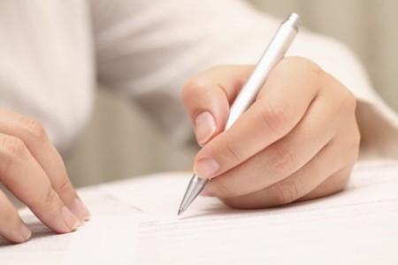 Пишем письмо в администрацию города