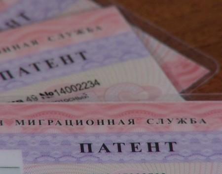 Патент на работу в РФ